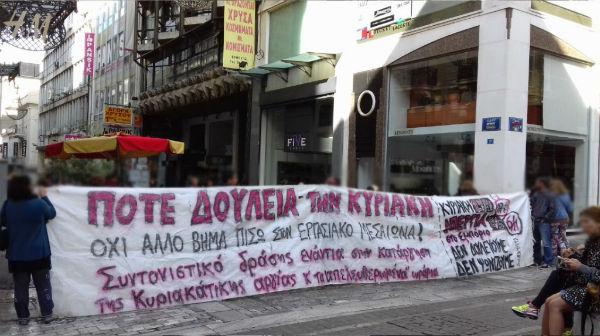 grecia-informacoes-sobre-as-manifestacoes-de-6-d-1