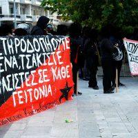 [Grécia] Komotini, 6 de novembro de 2016: Manifestação antifascista motivada pela inauguração da sede do Aurora Dourada