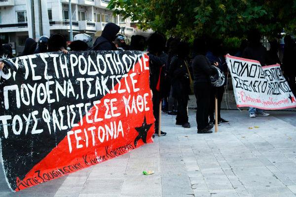 grecia-komotini-6-de-novembro-de-2016-manifestac-1