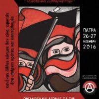 [Grécia] Patras, 26-27 de novembro de 2016: 2º Congresso da Organização Política Anarquista