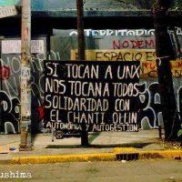 [México] Chanti Ollin Vive!