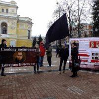 [Rússia] Ação solidária com os presos políticos anarquistas