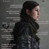 "[Rússia] ""Avtonom 37"": ajude-nos a publicá-la!"