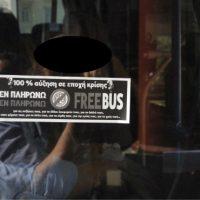 [Grécia] Acesso livre aos meios de transporte público