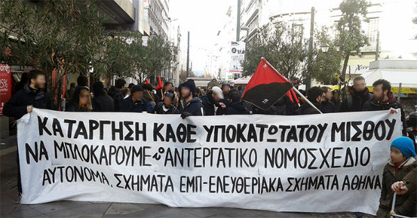 grecia-atenas-manifestacao-contra-o-salario-subm-1