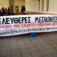 [Grécia] Atenas, Monastiraki: Concentração de assembleias de bairros contra as novas formas de controle e vigilância nos transportes de massas