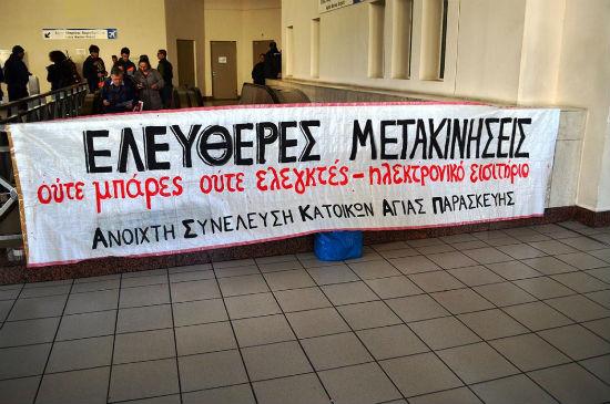 grecia-atenas-monastiraki-concentracao-de-assemb-1