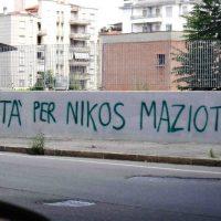 [Grécia] Declaração do companheiro encarcerado Nikos Maziotis em relação ao julgamento em curso da Luta Revolucionária
