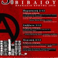 [Grécia] Heraklion, 2-4 de dezembro de 2016: Terceira Feira do Livro Libertário