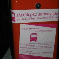 [Grécia] Heraklion: Mobilização estudantil contra a mercantilização do transporte