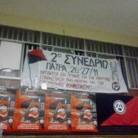 [Grécia] Informações sobre o 2º Congresso da Organização Política Anarquista