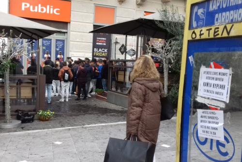 grecia-sobre-a-black-friday-parte-i-1