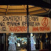 """[Grécia] Texto da Assembleia de anarquistas de Lâmia sobre as """"Noites Brancas"""""""
