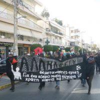 [Grécia] Álimos, Atenas: Manifestação contra a Organização Internacional para as Migrações