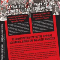 [Grécia] Concentrações em solidariedade com os presos políticos anarquistas da DAF na Turquia