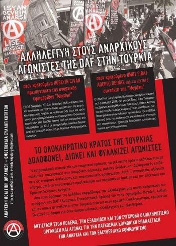 grecia-concentracoes-em-solidariedade-com-os-pre-1