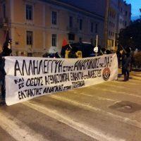 [Grécia] Informação sobre as concentrações em solidariedade com os presos políticos na Turquia