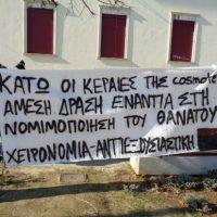 [Grécia] Ioannina: Mobilizações contra a instalação de antenas de celular em dois bairros da cidade