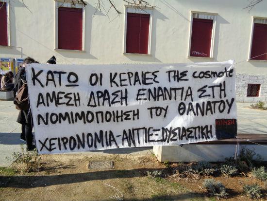 grecia-ioannina-mobilizacoes-contra-a-instalacao-1