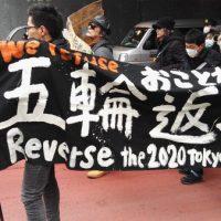 [Japão] Protesto contra Olimpíadas de Tóquio 2020