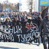 "[Bielorrússia] Protestos contra a ""lei anti-parasitas"""