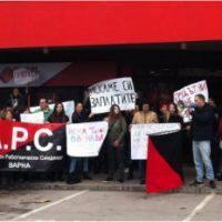 [Bulgária] Trabalhadores da rede de supermercados Picadilly fazem greve selvagem em protesto contra salários atrasados