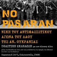 [Grécia] Atenas, 10 de março de 2017: Debate sobre a luta do povo do leste da Ucrânia contra o regime de Kiev