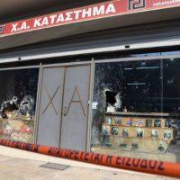 [Grécia] Atenas: Ataque à sede do partido neonazista Aurora Dourada