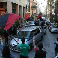 [Grécia] Vídeo-Fotos: Com emoção, caravana internacionalista para ajudar refugiados chega ao bairro anarquista de Exarchia, em Atenas