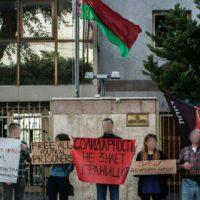 [Israel] Em Tel Aviv, anarquistas fazem ato de solidariedade a ativistas presos na Bielorrússia