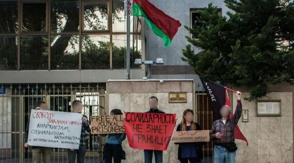 israel-em-tel-aviv-anarquistas-fazem-ato-de-soli-1