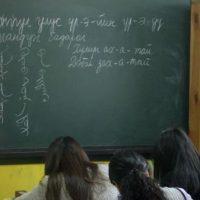 O caminho da Mongólia para readquirir seu alfabeto e abandonar o cirílico