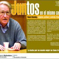 Chomsky: Depois da morte de Chávez a corrupção e o roubo na Venezuela foram extremos