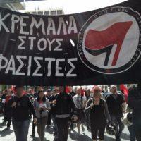 [Grécia] Atenas, 8 de abril de 2017: Manifestação antifascista em resposta à agressão neonazi contra estudante