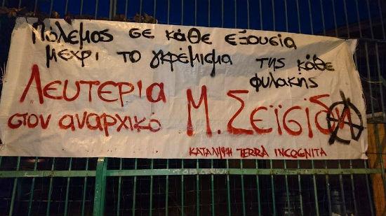 grecia-atenas-anarquista-marios-seisidis-e-conde-1