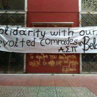 [Grécia] Atenas: Faixa em solidariedade com os anarquistas na Bielorrússia