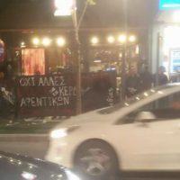 [Grécia] Berea, 23 de março de 2017: Concentração da União Sindical Libertária do lado de fora da cafeteria Mikel