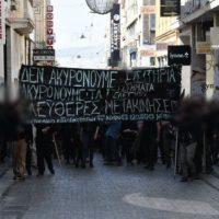 [Grécia] Informação sobre a manifestação de 1º de abril contra as novas medidas nos transportes massivos