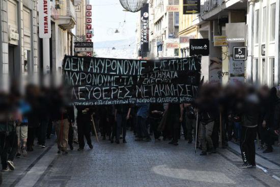 grecia-informacao-sobre-a-manifestacao-de-1ode-a-1