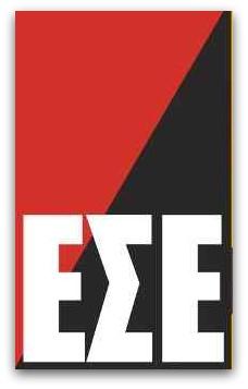 grecia-mensagem-da-uniao-sindical-libertaria-de-1