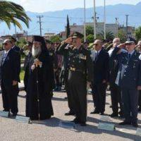 """[Grécia] """"Páscoa, ou seja pátria, religião e família"""