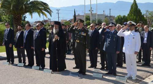 grecia-pascoa-ou-seja-patria-religiao-e-familia-1
