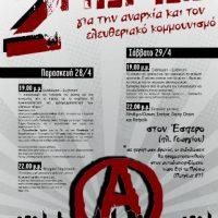 [Grécia] Patras, 28 e 29 de abril de 2017: Dois dias de eventos pela anarquia e o comunismo libertário