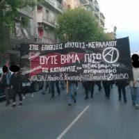 [Grécia] Tessalônica, 4 de abril de 2017: Manifestação em defesa das okupas
