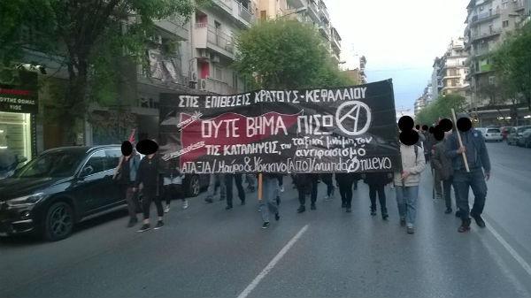 grecia-tessalonica-4-de-abril-de-2017-manifestac-1
