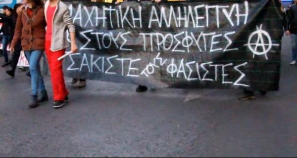 grecia-video-em-atenas-protesto-anarquista-contr-1