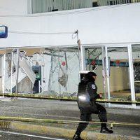 [México] Ataque com bomba contra agência bancária em solidariedade com compas presas na Alemanha