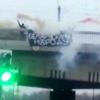 [Rússia] Vídeo: Em São Petersburgo, ação de solidariedade com xs manifestantes detidxs na Bielorrússia