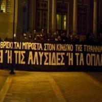 [Grécia] Atenas: Declaração do Centro Antifascista e Antiautoritário Distomo