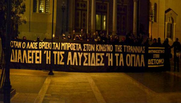 grecia-atenas-declaracao-do-centro-antifascista-1